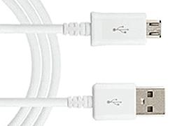 Cavo micro USB in colore bianco / Vivared.it Chiavi USB - Power Banks - Lanyards - Borracce - Prodotti promozionali personalizzati